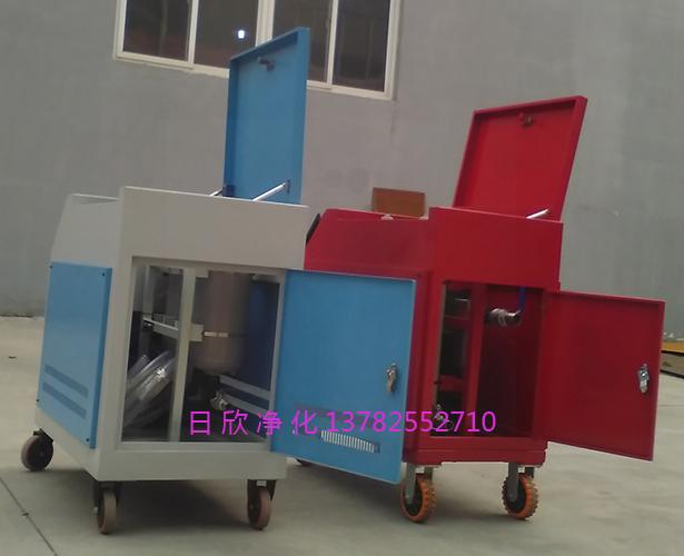 日欣净化耐用抗磨液压油LYC-C箱式净油机