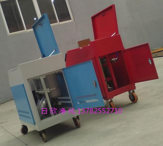 汽轮机油净化LYC-C100增强箱式滤油机