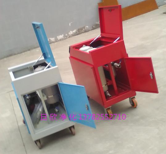 箱式滤油车优质工业齿轮油LYC-C40净化