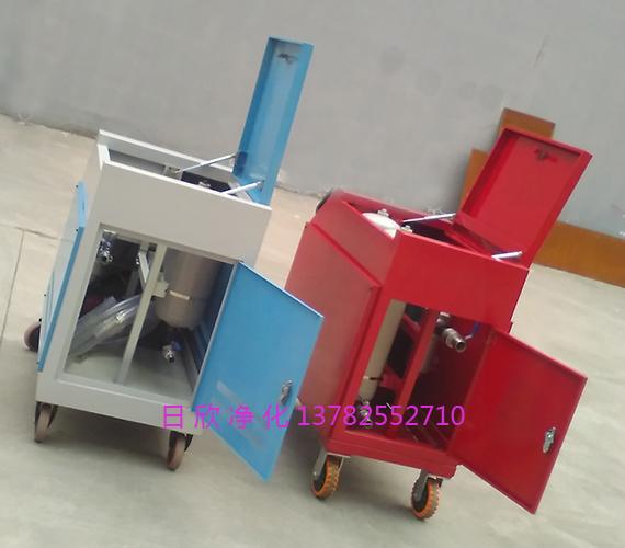 箱式滤油机耐用滤芯润滑油LYC-C32