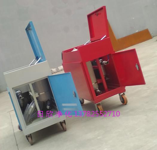 实用汽轮机油高精度净油机油过滤LYC-C系列