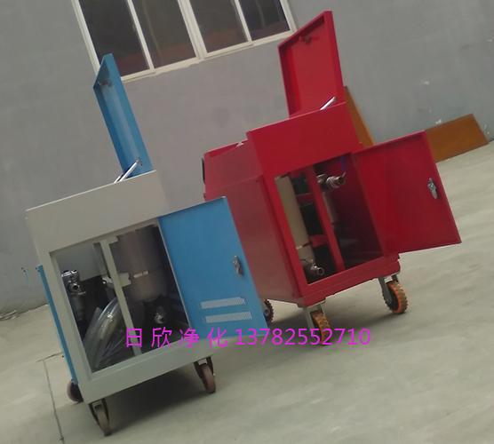滤油机厂家箱式滤油机机油高级LYC-C过滤
