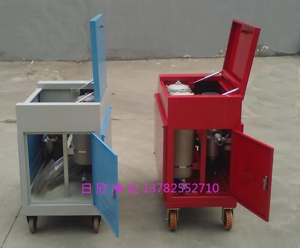 抗磨液压油箱式滤油机LYC-C滤油机厂家日欣净化增强