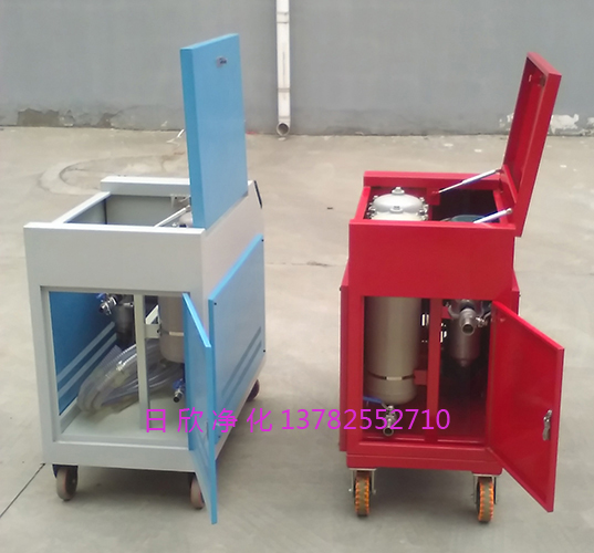 滤油机厂家液压油日欣净化LYC-C100优质箱式滤油车