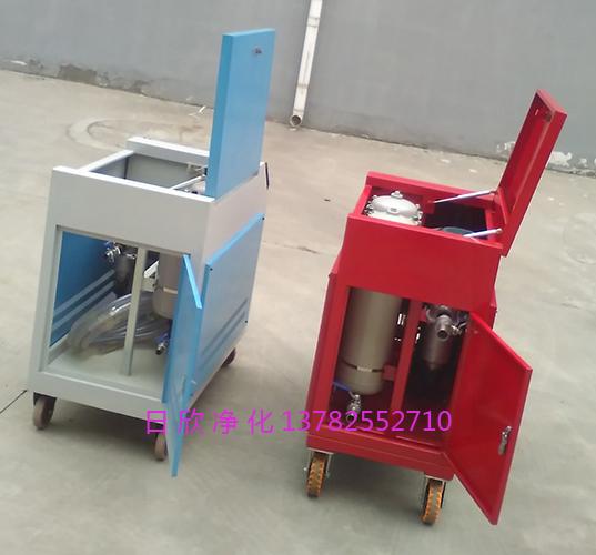 滤油机厂家抗磨液压油实用箱式净油机LYC-C40