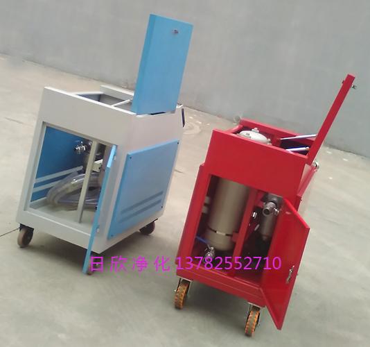 机油实用箱式滤油机LYC-C40净化滤油机厂家