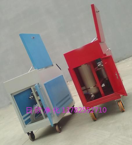 LYC-C40工业齿轮油箱式滤油车实用滤油机