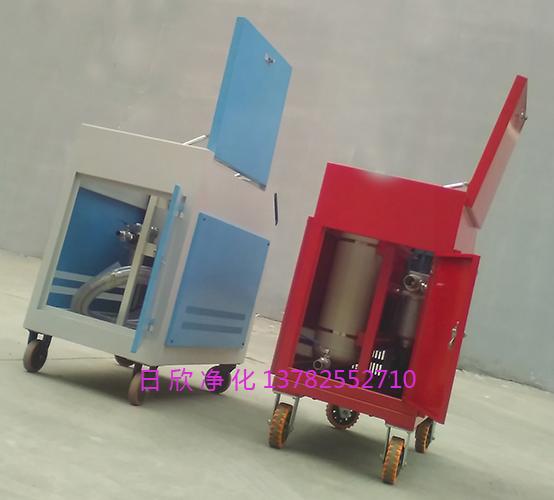 LYC-C32箱式净油机净化设备润滑油