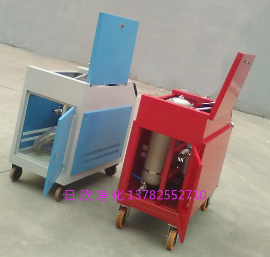 LYC-C系列润滑油滤芯箱式滤油机