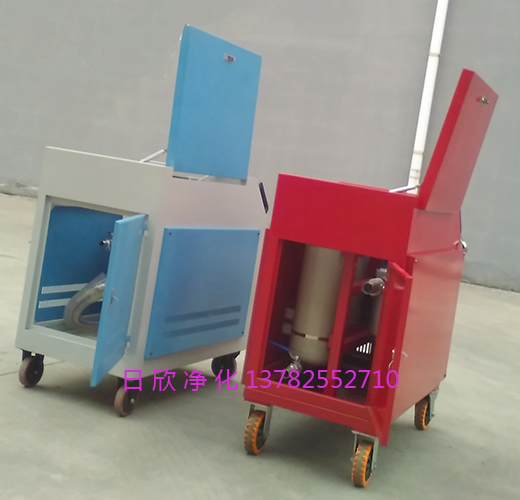 LYC-C净化设备高精度滤油车润滑油不锈钢