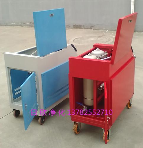 实用箱式滤油车齿轮油LYC-C净化