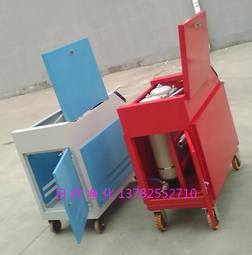 箱式滤油车高品质工业齿轮油滤油机厂家LYC-C系列