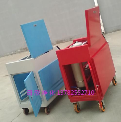 滤油机液压油高粘油箱式滤油机LYC-C50