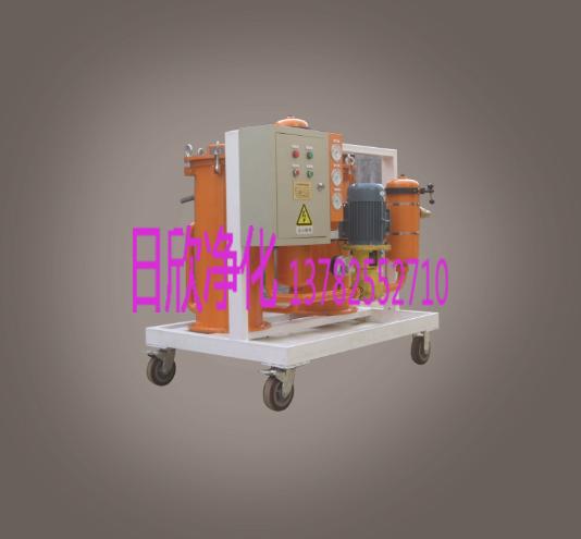 高固含量滤油车煤油LYC-G200实用滤油机