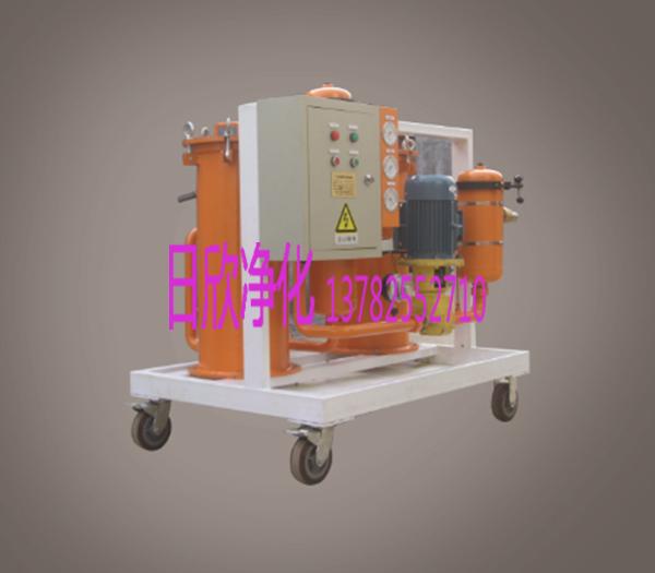 防爆高固含量滤油车润滑油LYC-G50过滤器滤油机厂家