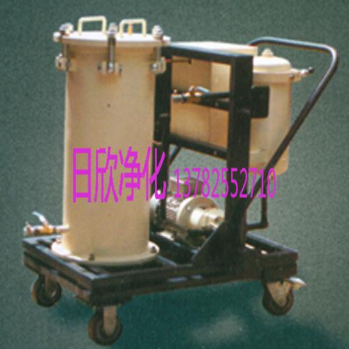 高档过滤器液压油滤油机厂家废油再生过滤机LYC-G200
