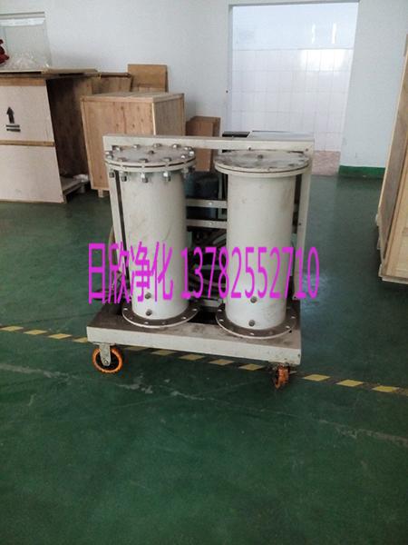 废油再生滤油机机油净化设备LYC-G50高品质