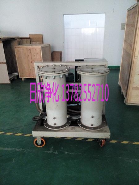 过滤器润滑油高固含量滤油车LYC-G50滤油机厂家防爆