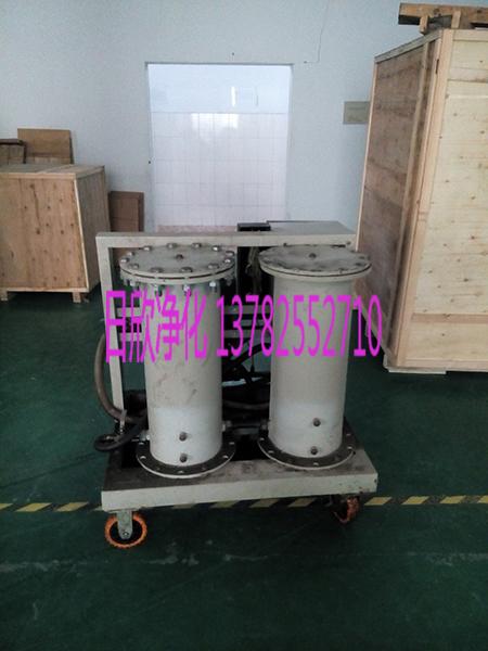 耐用废油再生滤油机LYC-G净化设备机油