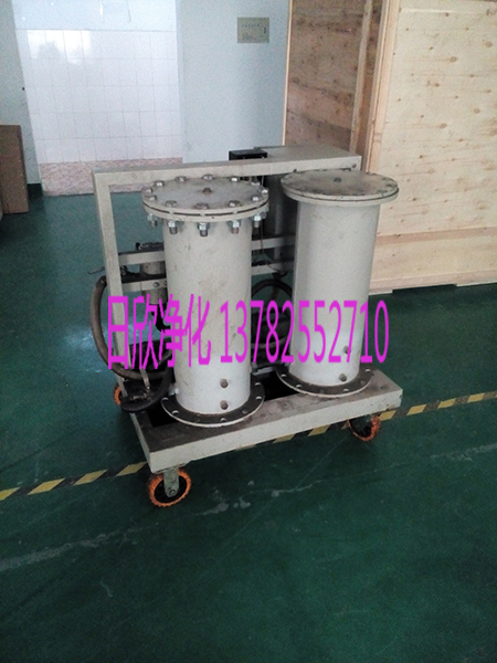 滤芯废油再生滤油车高粘度油LYC-G100液压油