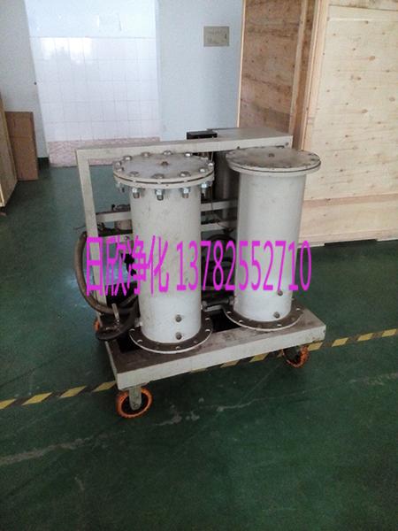 耐用废油再生滤油机机油过滤器LYC-G200