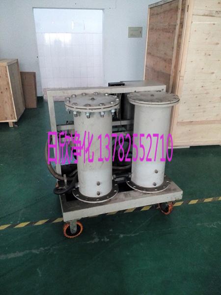 高配机油废油再生滤油车净化设备LYC-G100