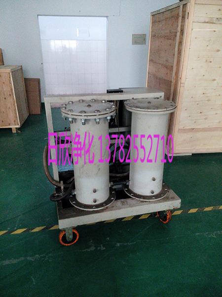高级工业齿轮油滤油机厂家废油再生滤油机日欣净化LYC-G150