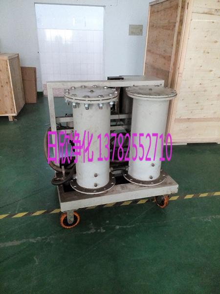高级LYC-G200过滤机油废油再生滤油机