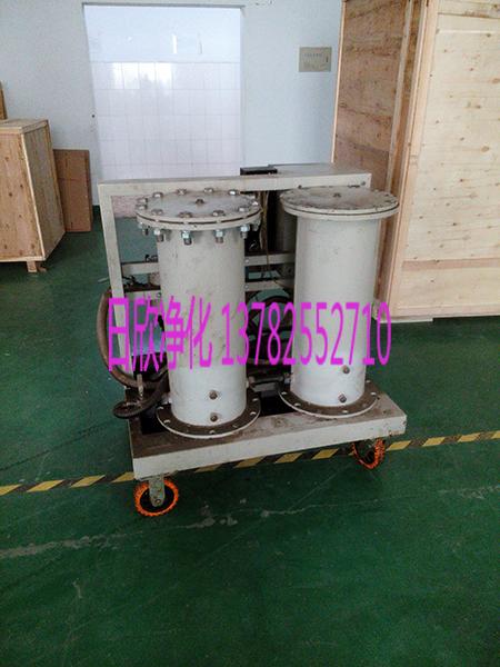 液压油过滤实用废油再生滤油机滤油机厂家LYC-G50