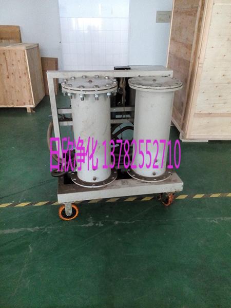 实用LYC-G系列液压油滤油机高固含量滤油车