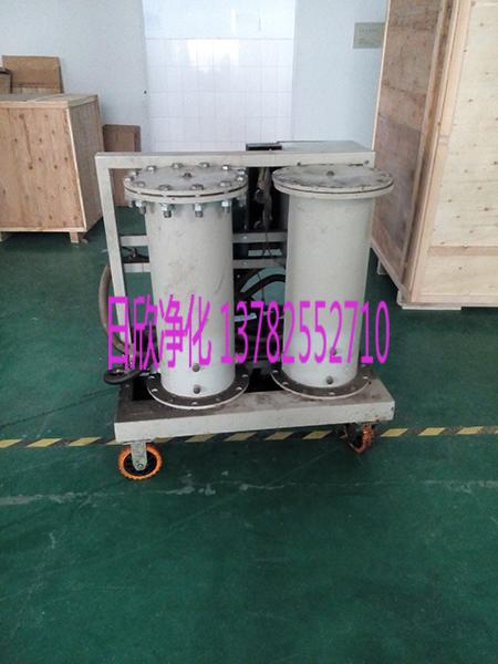 耐用高固含量滤油机液压油LYC-G150滤油机