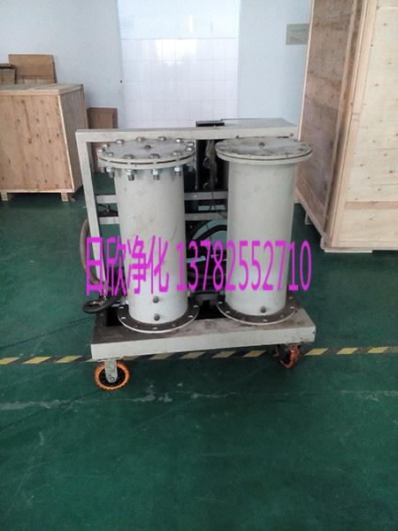 废油再生过滤机液压油增强滤油机厂家LYC-G32
