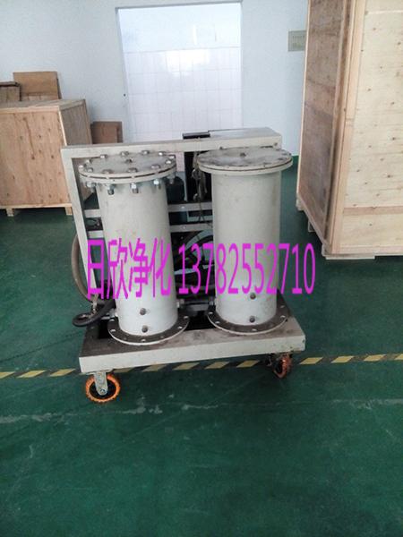 LYC-G32工业齿轮油增强滤油机厂家高固含量滤油机净化设备