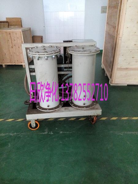 滤油机LYC-G系列高固含量滤油车实用液压油