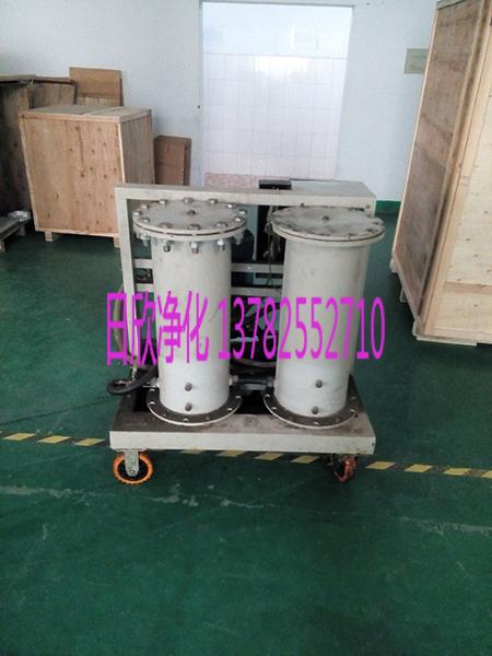 机油高固含量滤油车LYC-G100净化高级