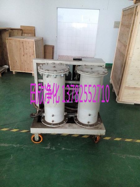 增强滤油机厂家净化设备齿轮油LYC-G50废油再生滤油车
