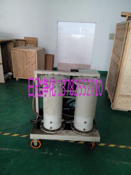 废油再生滤油机柴油过滤LYC-G系列高粘度滤油机厂家