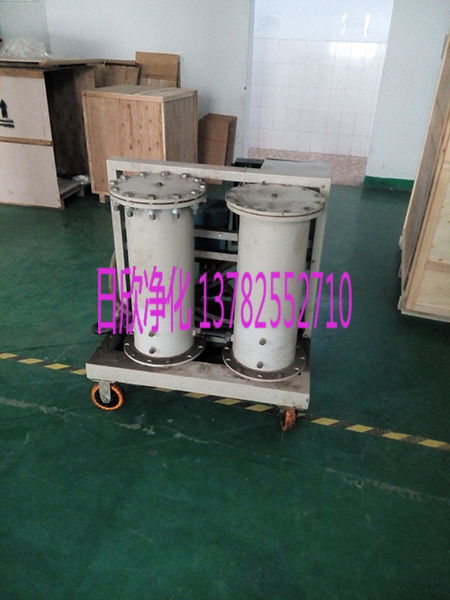 高品质LYC-G200废油再生滤油机齿轮油日欣净化