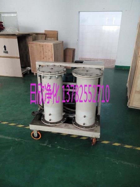 液压油LYC-G100废油再生过滤机高配置过滤