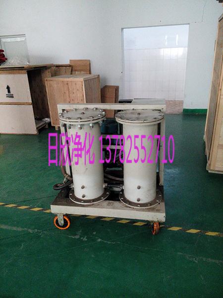 LYC-G100日欣净化废油再生滤油车柴油增强