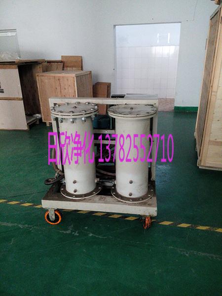 滤油机厂家高固含量过滤机抗磨液压油高粘油LYC-G系列