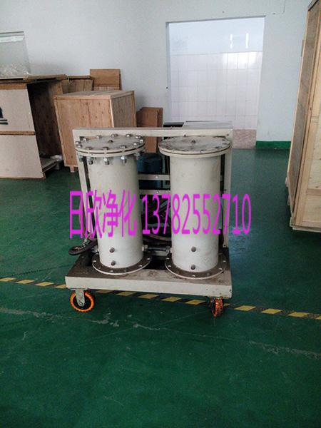 滤油机厂家高粘油LYC-G系列抗磨液压油高固含量过滤机