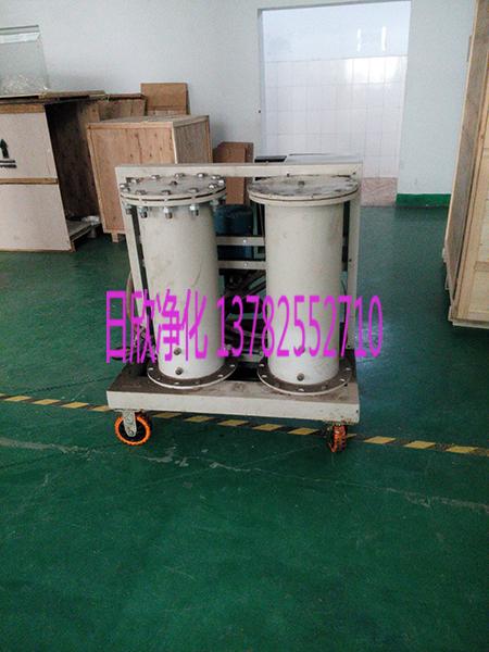 高配机油净化设备废油再生滤油车LYC-G100