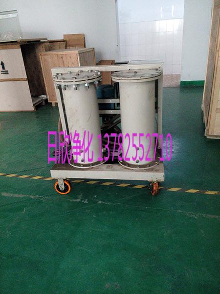 高配LYC-G系列滤油机厂家润滑油高固含量滤油车