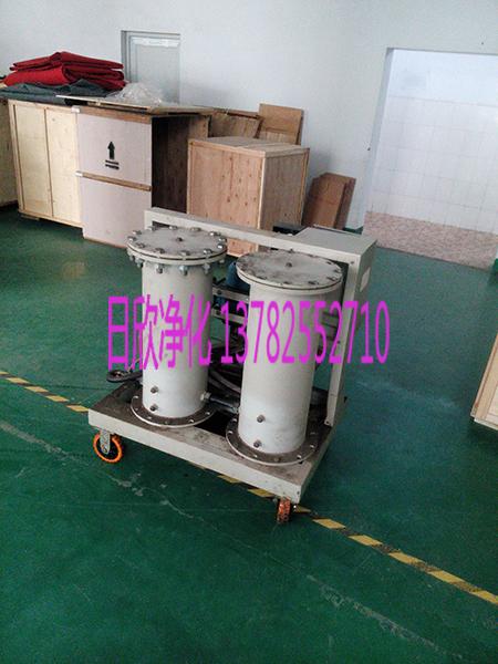 优质抗磨液压油LYC-G32日欣净化高固含量滤油车滤油机厂家