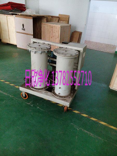LYC-G100高固含量滤油车增强机油滤油机厂家日欣净化