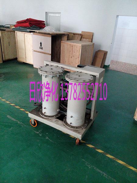 柴油高配LYC-G32日欣净化高固含量滤油机滤油机厂家