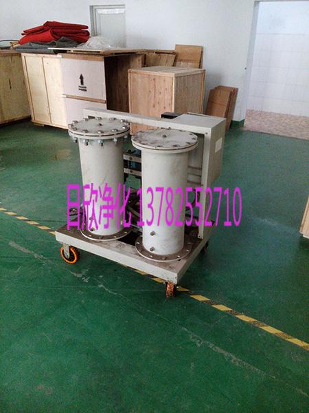 滤油机废油再生滤油机食品油LYC-G150高粘油