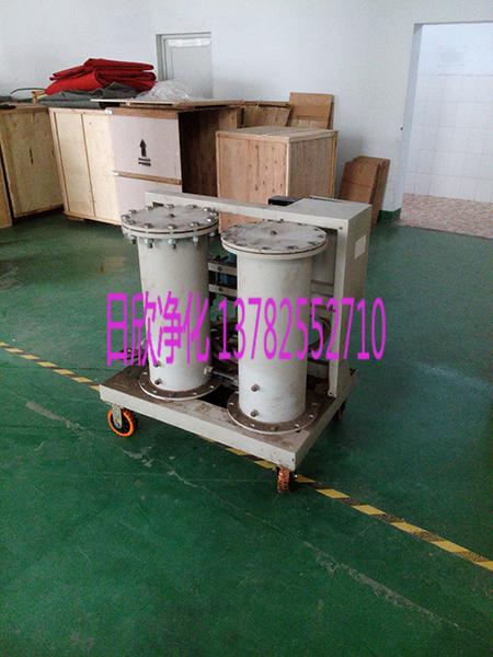 高粘油废油再生滤油机LYC-G150食品油滤油机
