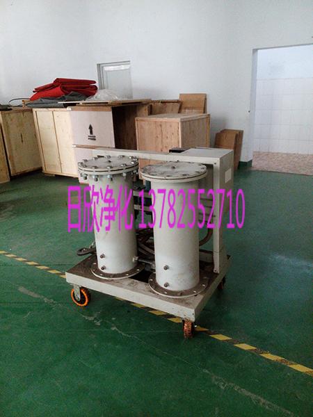 增强润滑油LYC-G100滤油机厂家滤油机厂家高固含量滤油车